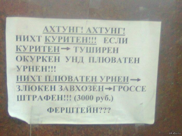 http://s.pikabu.ru/post_img/2013/01/22/5/1358832262_420595385.jpg