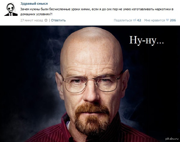 http://s.pikabu.ru/post_img/2013/01/26/10/1359216296_1665121782.jpg