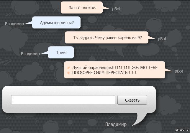 http://s.pikabu.ru/post_img/2013/03/08/10/1362757338_1820853856.png
