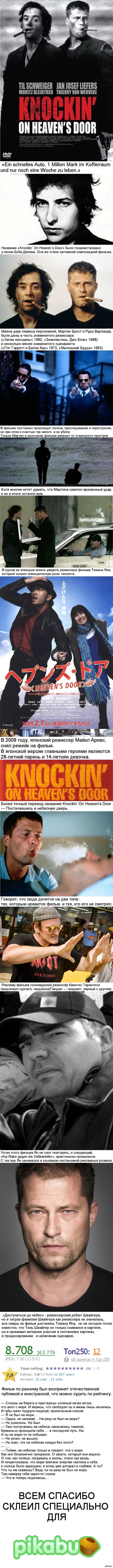 http://s.pikabu.ru/post_img/2013/03/19/9/1363701351_255621972.jpg