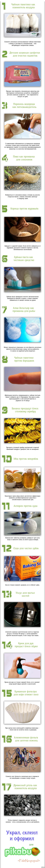 http://s.pikabu.ru/post_img/2013/03/28/7/1364462541_1759775695.jpg