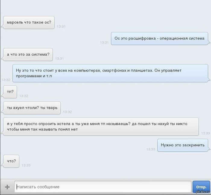 https://s.pikabu.ru/post_img/2013/04/15/11/1366045360_725443720.jpg