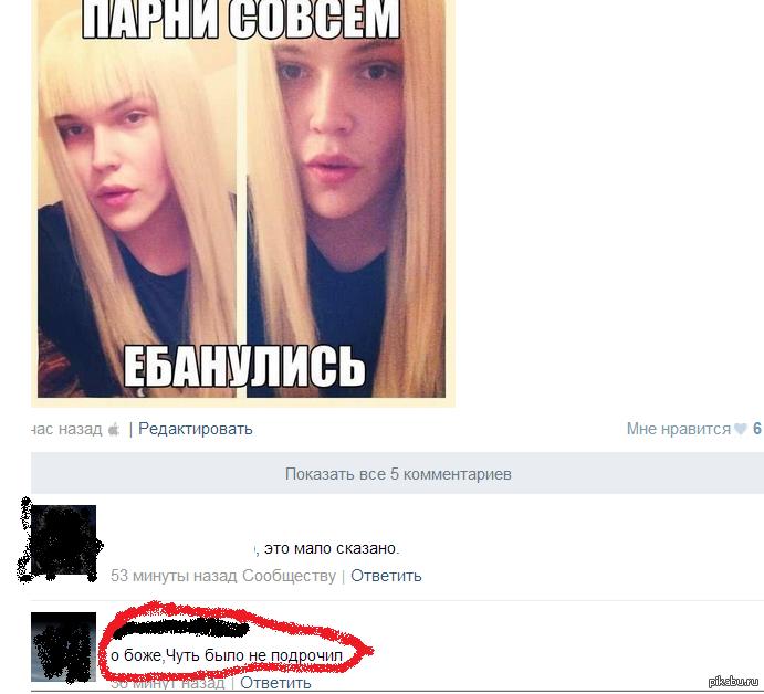 muzhik-telka-i-transseksual-porno-s-komendantshey-russkoe