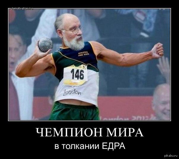 http://s.pikabu.ru/post_img/2013/04/28/10/1367168031_1342443254.jpg