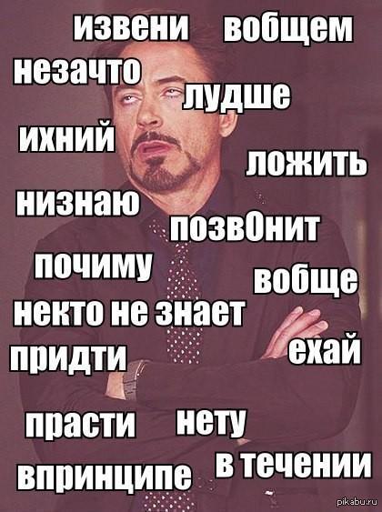 http://s.pikabu.ru/post_img/2013/05/02/7/1367492374_535495623.jpg