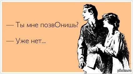 http://s.pikabu.ru/post_img/2013/05/11/12/1368301516_1386051967.jpg