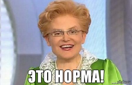 http://s.pikabu.ru/post_img/2013/05/23/8/1369313297_86812249.jpeg