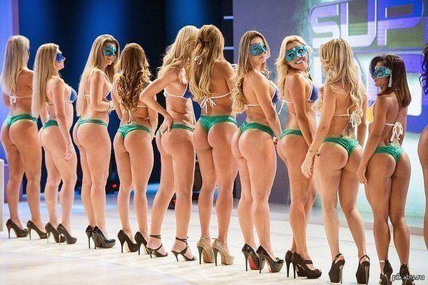 Бразильские задницы