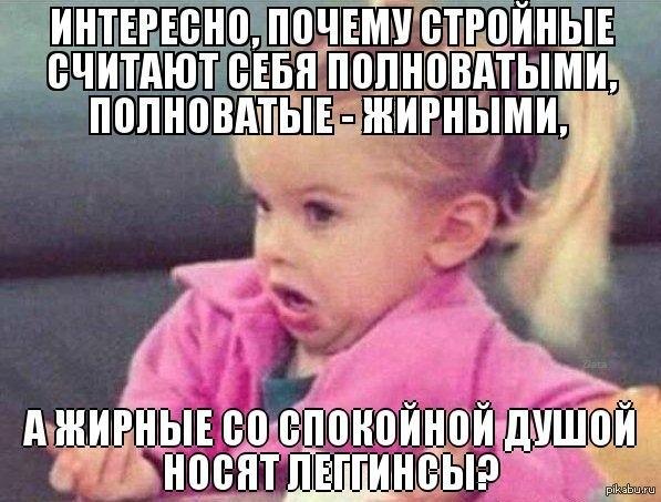 серьезные девушки никто не знакомится