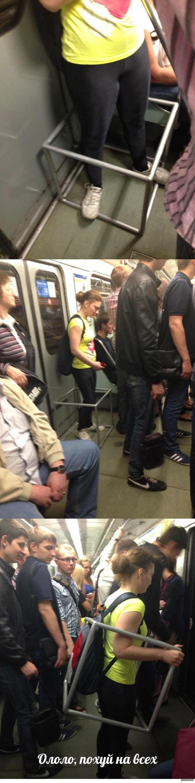 брюнетки латексе в метро лапают видео преодолеть свою неопытность