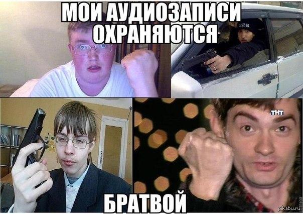 http://s.pikabu.ru/post_img/2013/06/15/9/1371305943_764166785.jpg