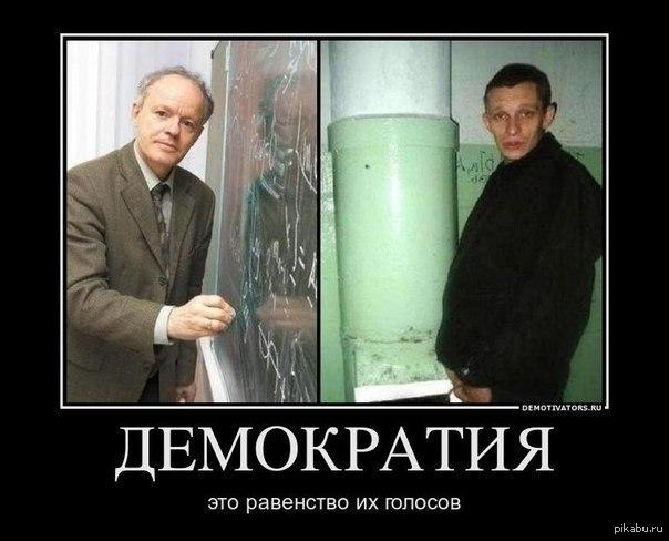http://s.pikabu.ru/post_img/2013/08/11/9/1376231632_1259595163.jpg