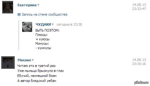 Горячее в coub Hot in coub - mix58 С днем защитника отечества картинки