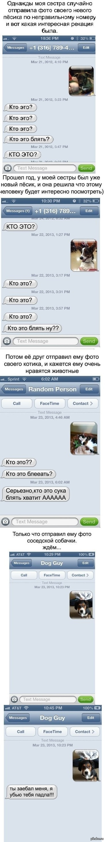 http://s.pikabu.ru/post_img/2013/08/21/6/1377075436_2009355343.jpg