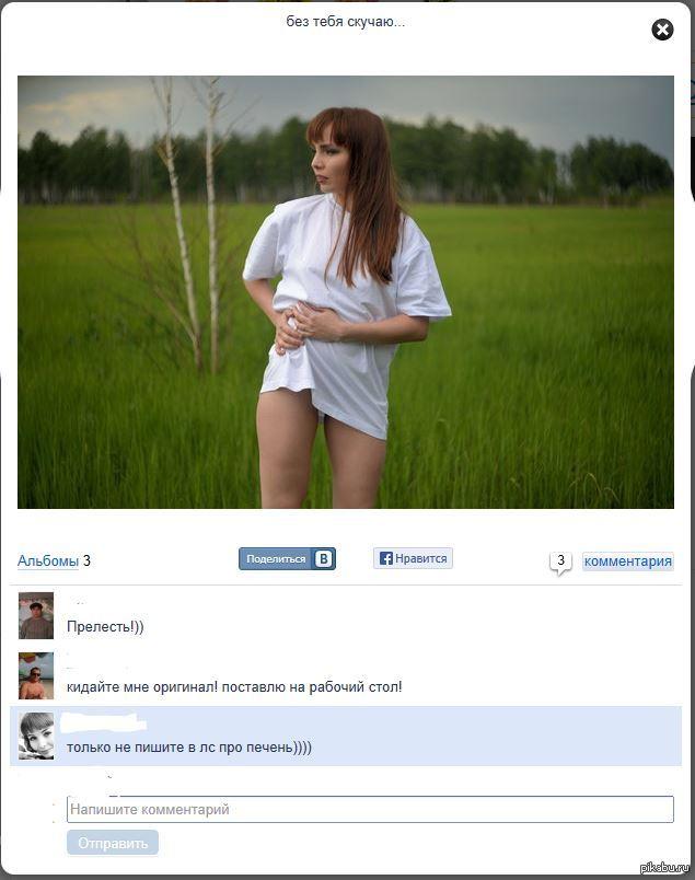 сайты знакомств в украине весь список лучших