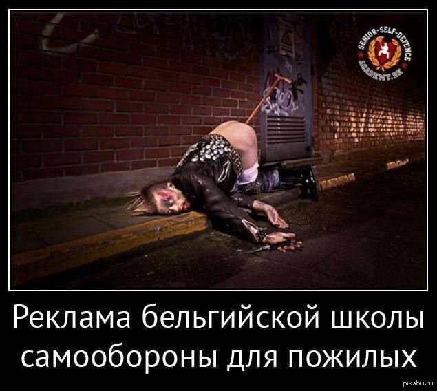 http://s.pikabu.ru/post_img/2013/09/10/4/1378788164_1639755152.jpg