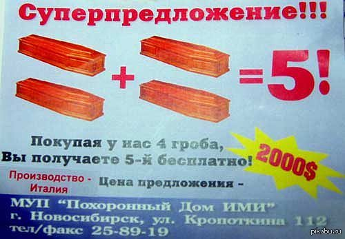 http://s.pikabu.ru/post_img/2013/09/12/10/1378998160_579003428.jpg