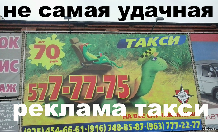 http://s.pikabu.ru/post_img/2013/09/14/9/1379165797_294072238.jpg