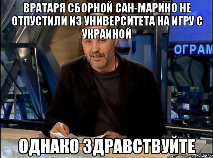 http://s.pikabu.ru/post_img/2013/10/16/0/1381870793_1603405266.png