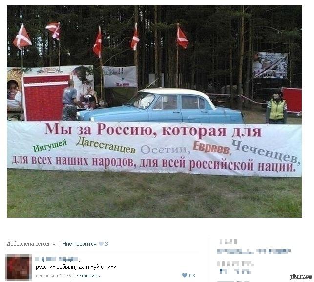 http://s.pikabu.ru/post_img/2013/10/30/7/1383127100_907576831.jpg
