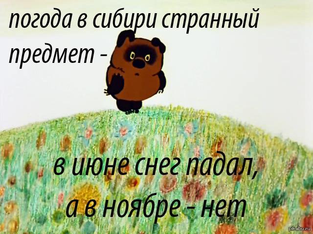 http://s.pikabu.ru/post_img/2013/11/05/11/1383671419_431968625.jpg