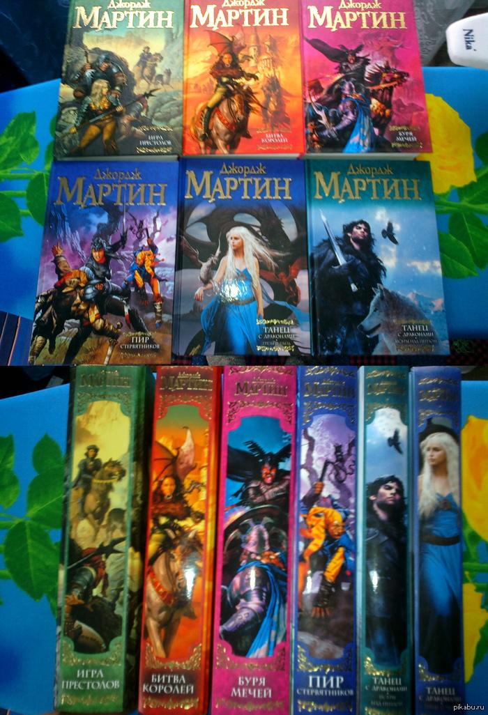 Скачать и читать книгу игра престолов. Книга 3 » (джордж мартин.