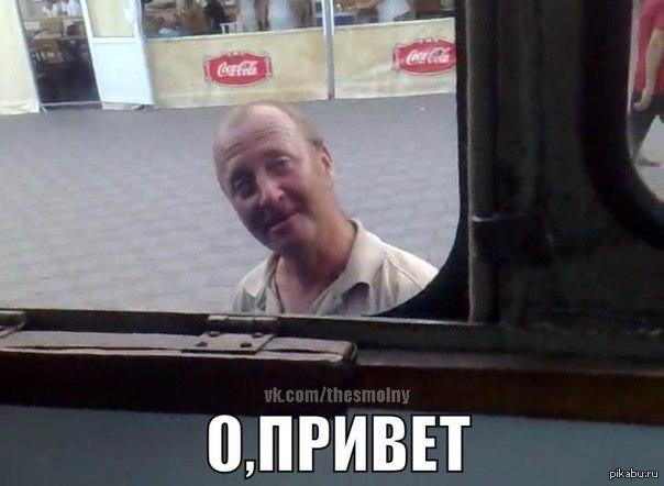 http://s.pikabu.ru/post_img/2013/11/18/1/1384728702_491173582.jpg