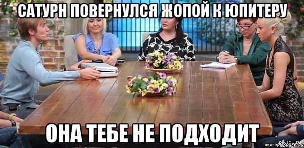 http://s.pikabu.ru/post_img/2013/12/18/9/1387376628_1562403705.jpg