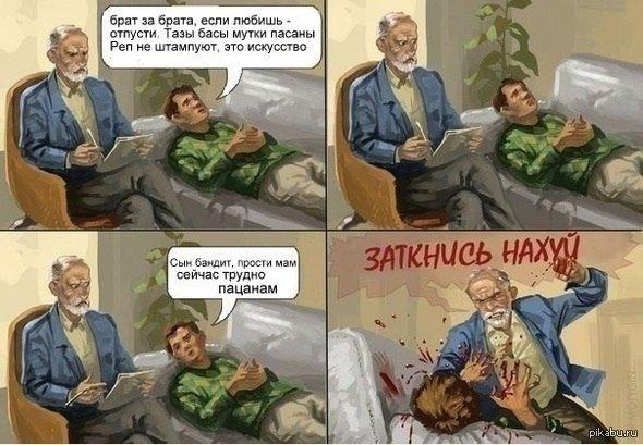 http://s.pikabu.ru/post_img/2013/12/19/6/1387436642_173323684.jpg