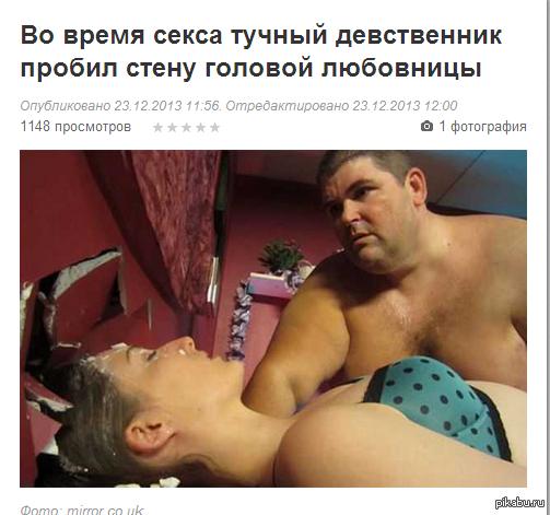 москва секс знакомства blogs