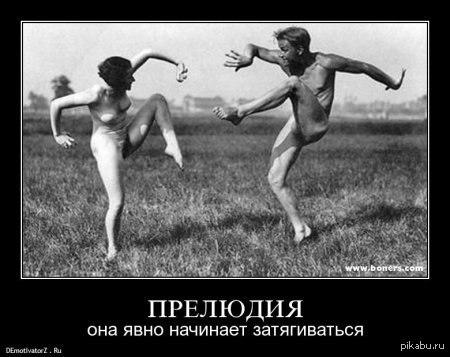 Танцуют нудисты