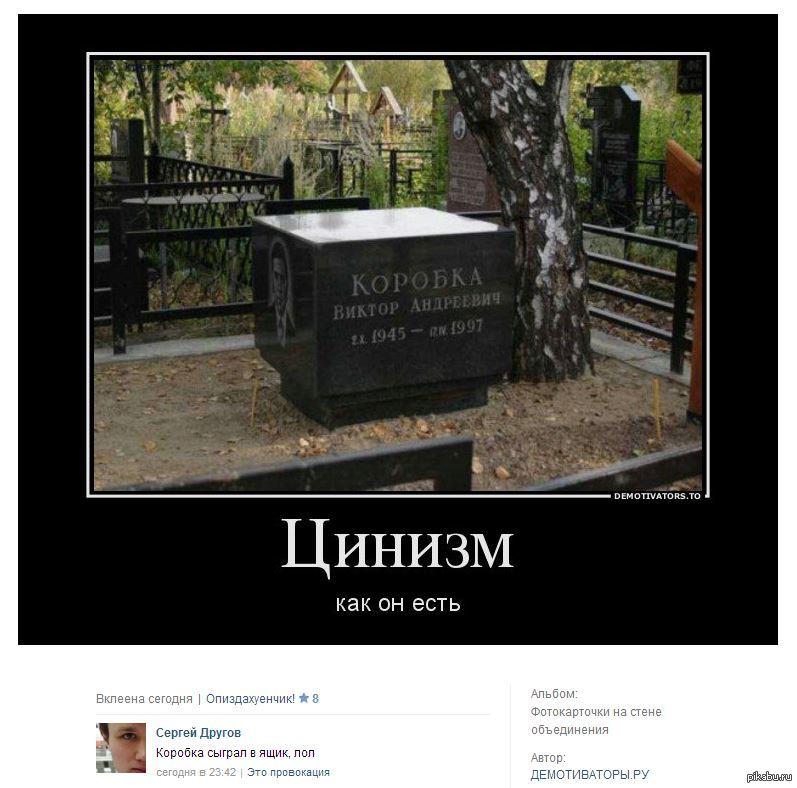 http://s.pikabu.ru/post_img/big/2013/03/05/9/1362495017_672326236.JPG
