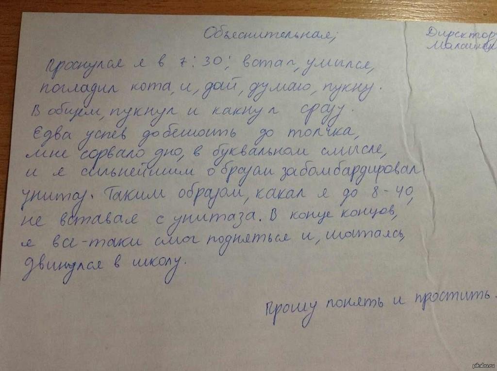 http://s.pikabu.ru/post_img/big/2013/03/17/7/1363513553_78945752.jpg