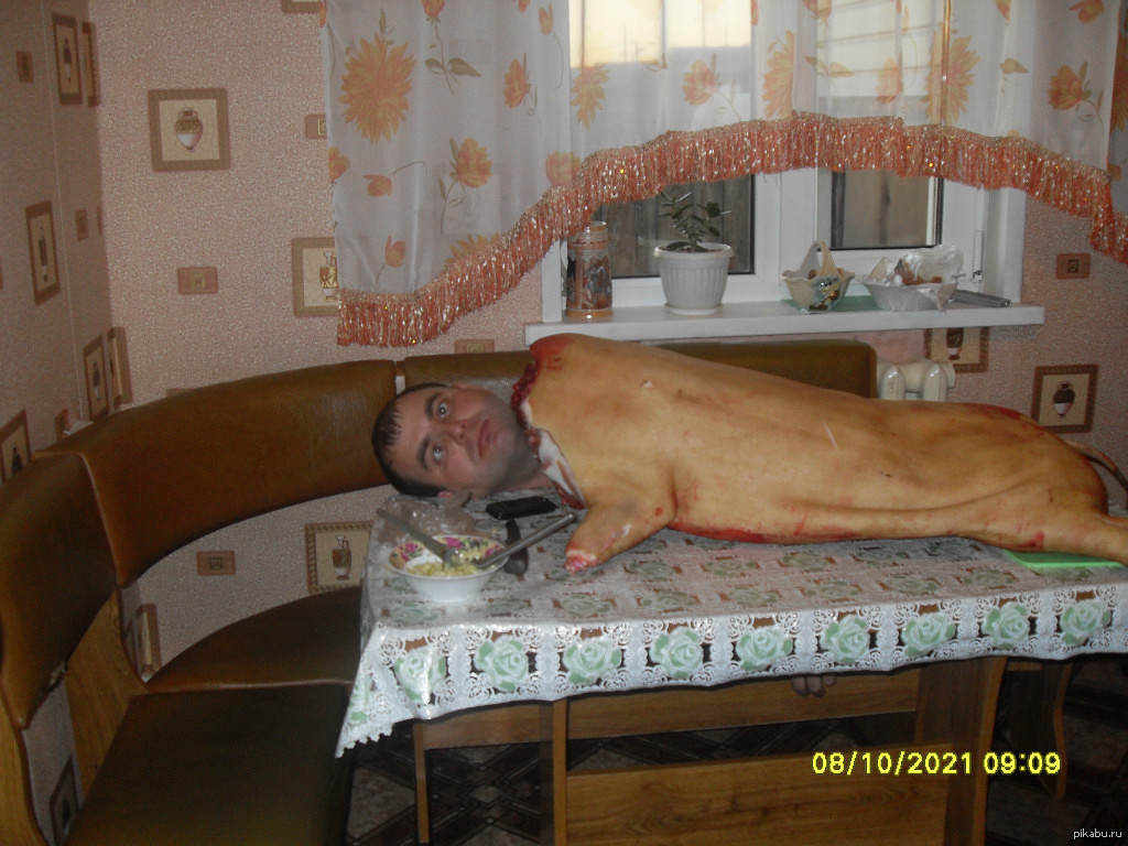 Bilderesultat for taierea porcului